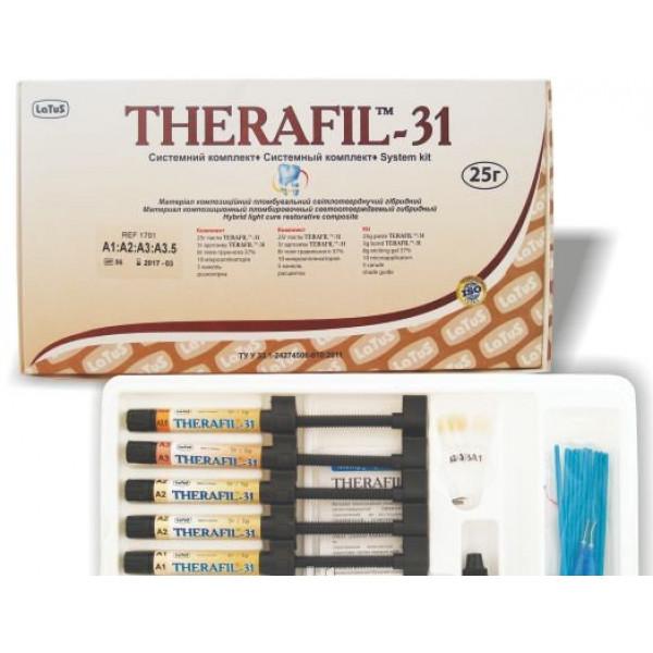 THERAFIL-31 (Терафил-31) 5 шприцов
