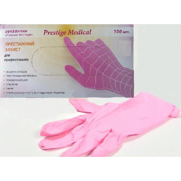 Перчатки нитриловые розовые текстурированные без пудры (Pink)  Prestige Medical  XS, S, M