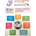 Детские коронки Kids Crown (5 шт.)