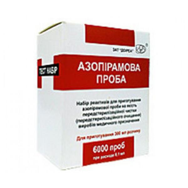 Медицинский тест на гемоглобин, азопирамовая проба, ДОІРЕА